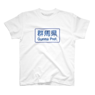 群馬県 T-shirts