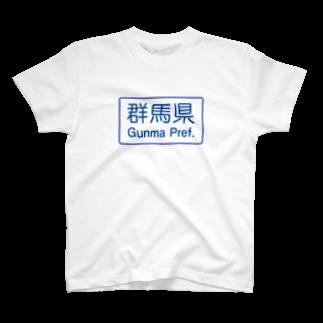 ZEUSJAPANの群馬県 T-shirts
