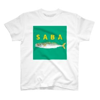 サバ 絵柄2  T-Shirt