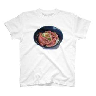 ローストビーフ丼 T-shirts