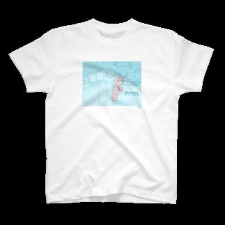 ツヅキエイミ  オリジナルグッズショップのいつか終わるよ T-shirts