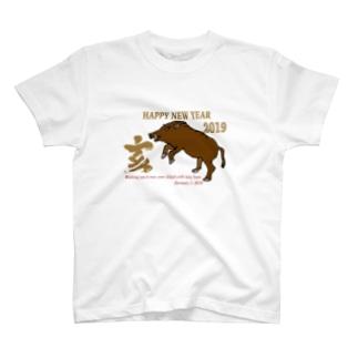 亥年の猪のイラスト T-shirts