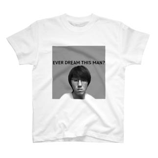 This Man T-shirts