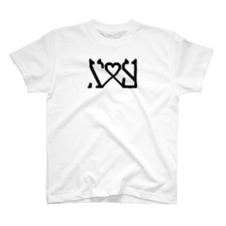 ハートテイルキャット(黒) T-shirts