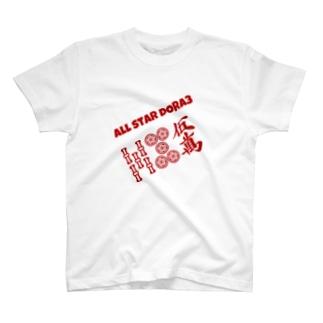 赤い彗星 T-shirts