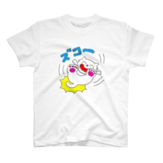 ズコー!ねこ T-shirts