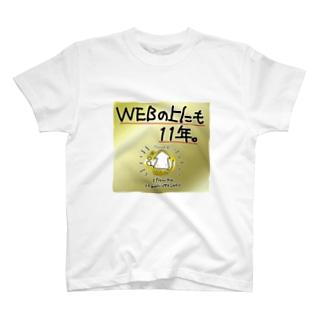 ストロウイカ11周年ありがとう記念G T-shirts