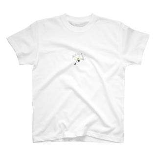 心のケア 〜わたしはあなたの味方〜 T-shirts