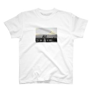 大平成 T-shirts