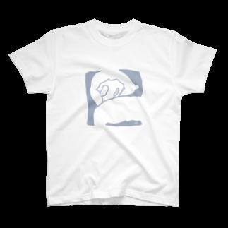 Yum!Yum!BEADSのどろいんぐ1 T-shirts