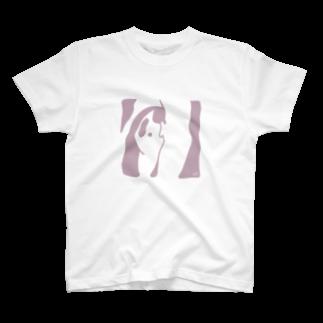Yum!Yum!BEADSのどろいんぐ2 T-shirts