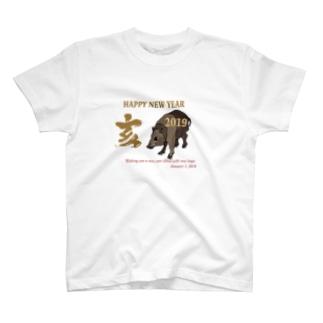 亥年の猪のイラスト年賀状 T-shirts