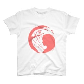 春の訪れ T-shirts