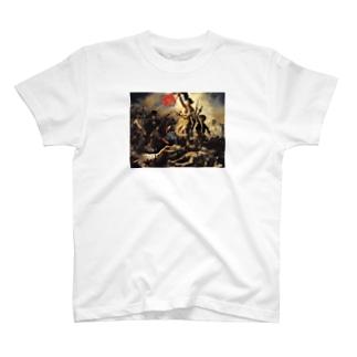 民衆を導く自由の女神 T-shirts