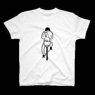 nebulianの自転車の後ろに犬を乗せている人 T-shirts