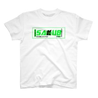 SAKU8 MAKE MY BRAND T-shirts