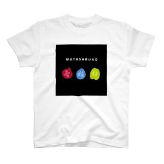 風の又三郎 T-shirts