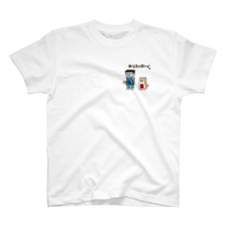 保護猫シェルターのオリジナルアイテム♪ T-shirts