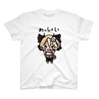 はちみつ わっしょい T-shirts