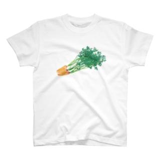 葉付きにんじん T-shirts