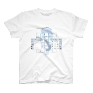 優勢遺伝子 T-shirts