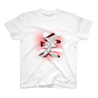 biai T-shirts