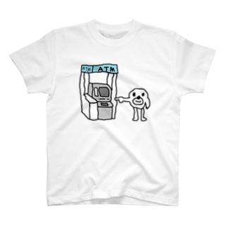 セブ山のグッズ売り場のATM T-shirts