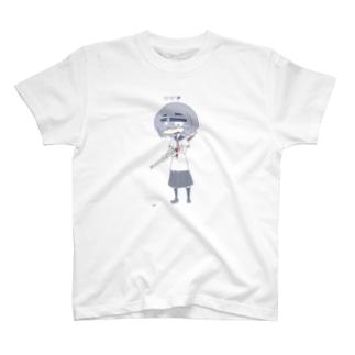 ツナ瓶のぐさ子 T-shirts
