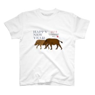2019亥年の猪のイラスト年賀状イノシシ T-shirts