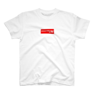KILL YOUR BOX T-shirts