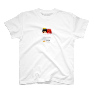 マック クーポン T-shirts