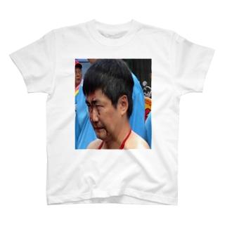 流血おじさん T-shirts