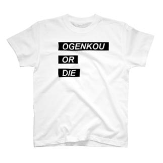 O.O.D. standard T-shirts