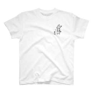"""""""あ!ちょうちょだ!!""""ウサギ編 T-shirts"""