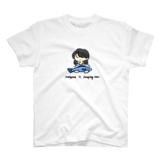 みんな寝てる T-shirts