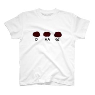 おはぎ T-shirts