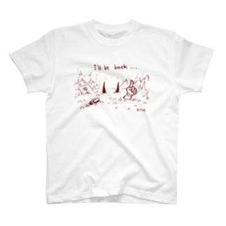I'll be back T-shirts