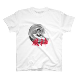波乗風神ーWB T-shirts