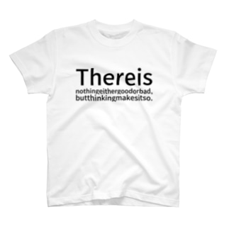 There is nothing either good or bad, but thinking makes it so. T-shirts