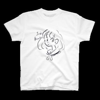 みやの🍋のじょしこうせい T-shirts