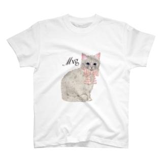 ミニョンヌさんちのにゃんこ T-shirts