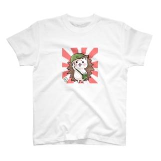 とろけるハリネズミ🦔 T-shirts