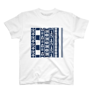博多山笠Tシャツ T-shirts