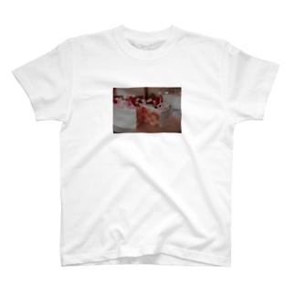 モザイクベリーケーキ T-shirts