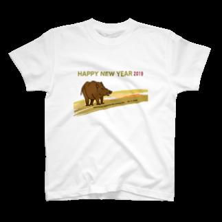 ジルトチッチのデザインボックスの2019亥年の猪のイラスト年賀状イノシシ Tシャツ