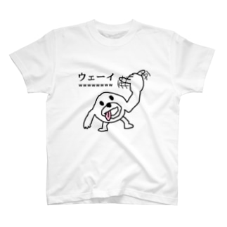 ウェーイ T-shirts