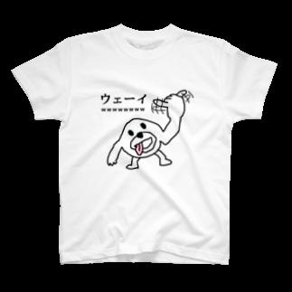 ヒモックマのサマーセールのウェーイ T-shirts