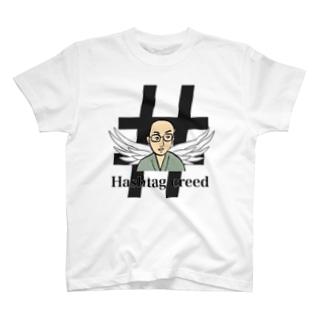 ハッシュタグ教 T-shirts