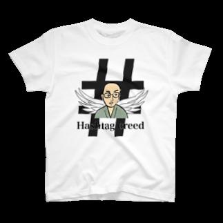 こーいち🌙❅。*のハッシュタグ教 T-shirts