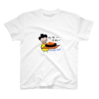 かめーかめー T-shirts